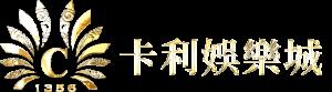 卡利-北京賽車pk10技巧
